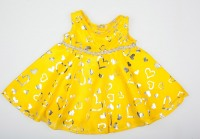 Платье Sparkly Yellow/Silver Dress